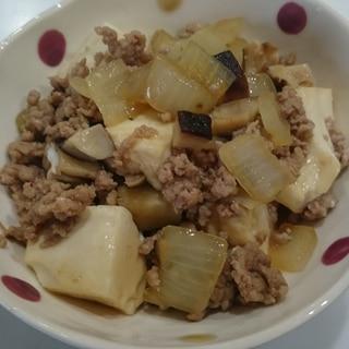 子供も食べやすい!ひき肉で肉豆腐★