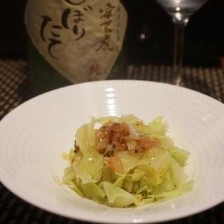 【神奈川食材】桜エビとキャベツのナムル