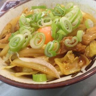 ☆簡単☆野菜たっぷりカレー南蛮うどん
