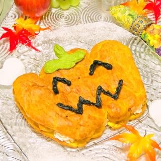 ハロウィン♬HMで簡単かぼちゃのBIGシューケーキ