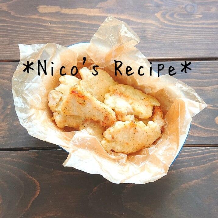 天ぷら粉で♪クリスピーハーブチキン