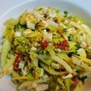 ギリシャ風  セロリのサラダ