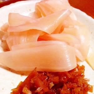 新生姜の甘酢漬け(お寿司屋のガリ)