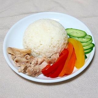 炊飯器で海南鶏飯(カオマンガイ)☆ジャスミンライス
