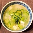 キュウリの中華スープ