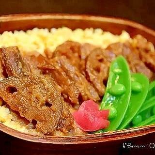 豚肉と根菜類の味噌づけ*弁当