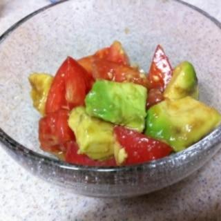 簡単☆アボカドとトマトのごま油風味サラダ☆☆