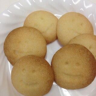 ミックス粉で簡単‼︎サクサク米粉クッキー