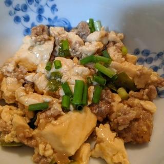簡単に!麻婆豆腐
