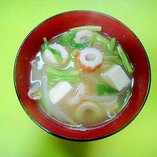 豆腐ともやし竹輪セリの味噌汁