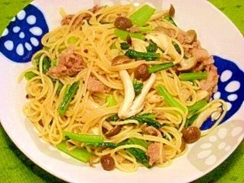 小松菜と豚肉のスパゲッティ
