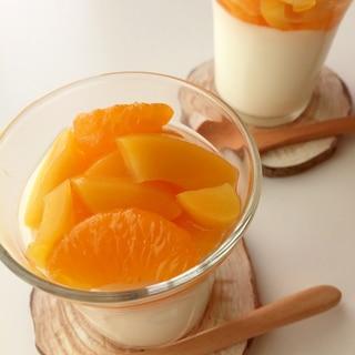 簡単スイーツ♡たっぷりフルーツの杏仁豆腐♪