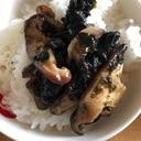 めちゃうまレンジ☆海苔と椎茸のバター佃煮