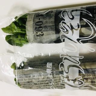 手抜き!葉物野菜の保存法(1週間は大丈夫!)