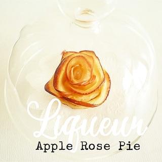 アップルローズパイ 薔薇りんごパイ