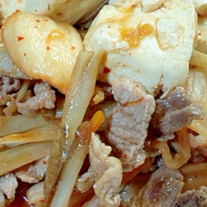 身体にいいもので代謝UP!豆腐とごぼうのキムチ煮
