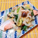 超簡単!松茸お吸い物の素で☆鮭と野菜の蒸し焼き☆