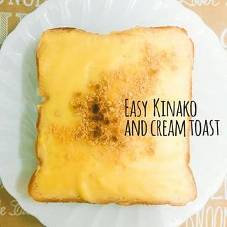 簡単☆きな粉とクリームのトースト