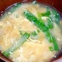 水溶き片栗粉でとろみをつけたニラ玉味噌汁