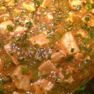 大蒜&唐辛子&味噌入り  麻婆豆腐