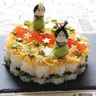 七夕ちらし寿司ケーキ