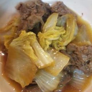 牛肉と白菜の煮物