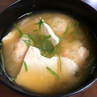 *手作り* えびのつみれと豆腐の味噌汁