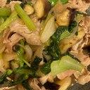 豚肉となすと小松菜の炒め物