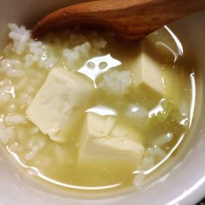 豆腐と油あげと白菜のみそ汁でおじや