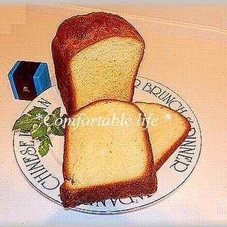 """★""""HBでさくさくデニッシュパン"""