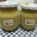 さらに簡単!12月の柚子を使ったジャムと柚子ピール