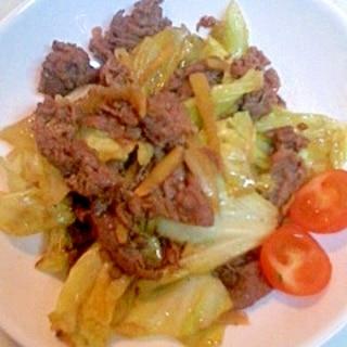 牛肉と生姜とキャベツ炒め