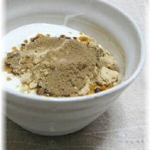 美的♡はったい粉と黒糖生姜とひまわりの種ヨーグルト