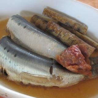 イワシとごぼうの梅煮(圧力鍋)