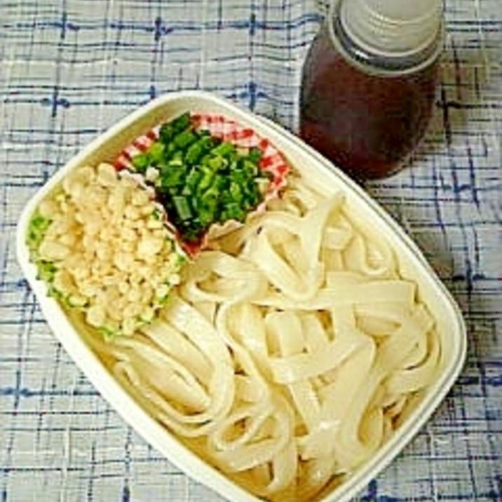 ☆冷やしたぬきうどんのお弁当☆