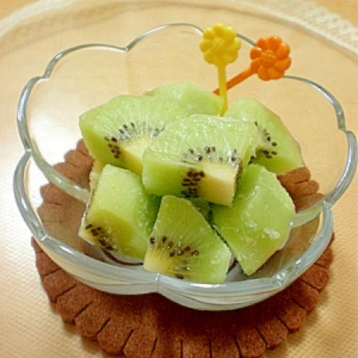 ビタミンCたっぷり★冷た~い!フローズンキウイ☆