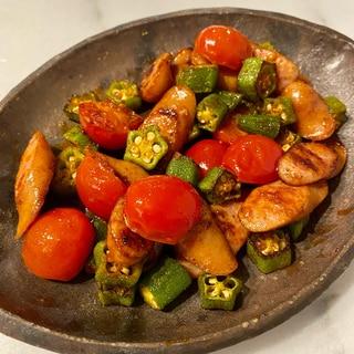 主夫がつくるオクラとミニトマトとソーセージの炒め物