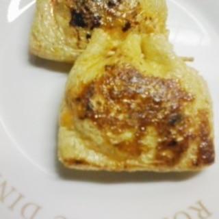 油揚げのキムチ納豆マヨ焼き