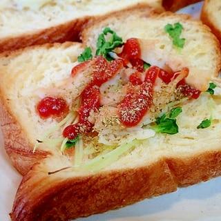 かいわれ大根とサラダチキンのチーズデニッシュパン