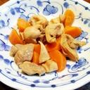 酢でさっぱり!鶏と人参の煮物