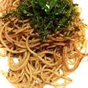梅じそゆかりスパゲッティ