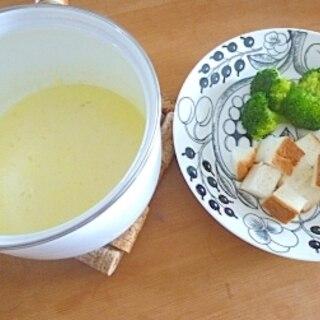 牛乳を使ってチーズフォンデュ