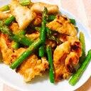 簡単夕食*お弁当にも♪鶏むね肉とアスパラの塩麹焼き