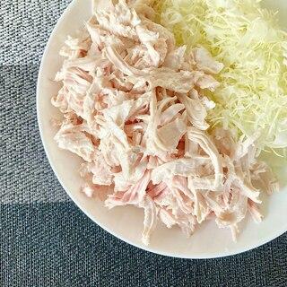 ポリ袋使用&放置で 簡単蒸し鶏
