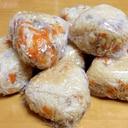 合挽き&生姜の炊き込みご飯