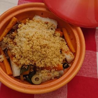 タジン鍋で作る チュニジア風クスクス