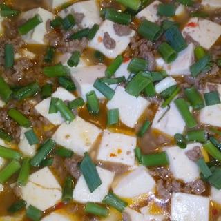 家にある調味料で作る!麻婆豆腐