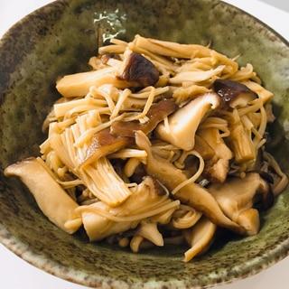 舞茸、エリンギ、えのきの炒め煮