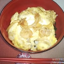 簡単☆海鮮卵丼