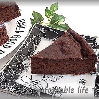 ☆彡簡単ヘルシー!お豆腐入りのチョコケーキ